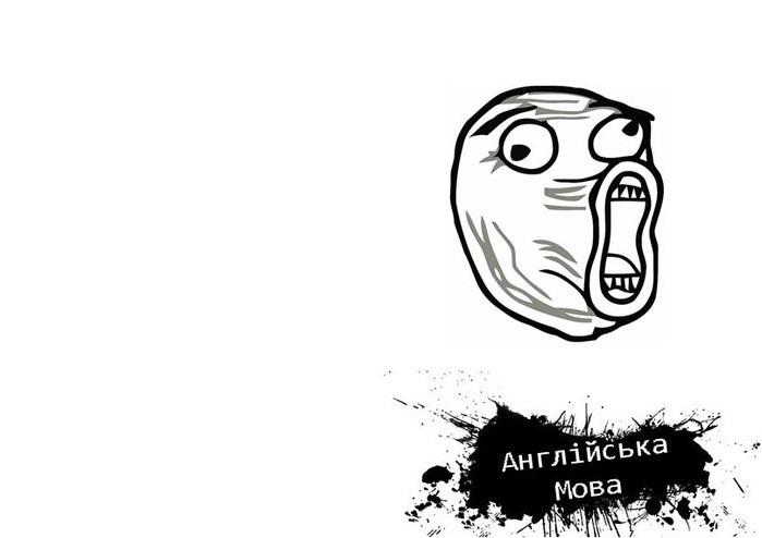Обложки мемы для тетрадей распечатать (9)