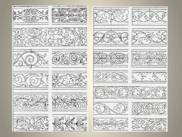 Орнаменты в полосе картинки (9)