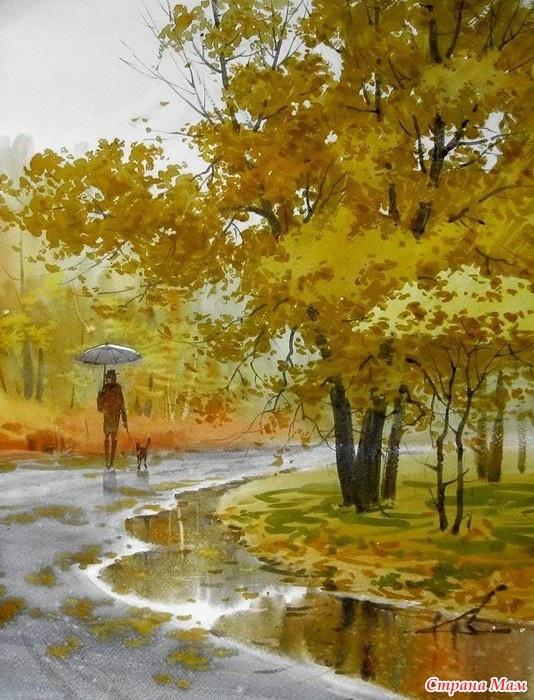 Осень акварельные рисунки (20)
