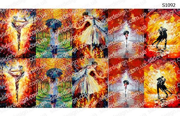 Осень акварельные рисунки (21)