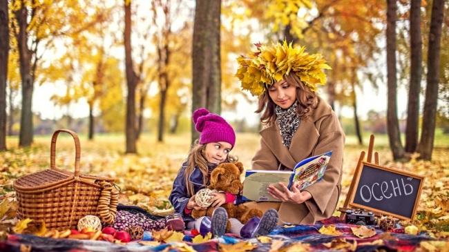 Осень семейные фото (20)