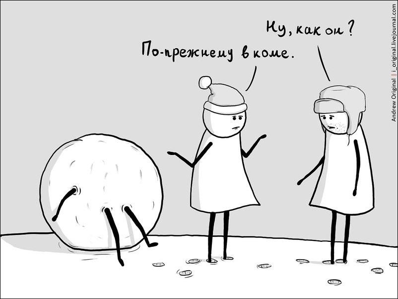 Приколы с именем Андрей в картинках (16)