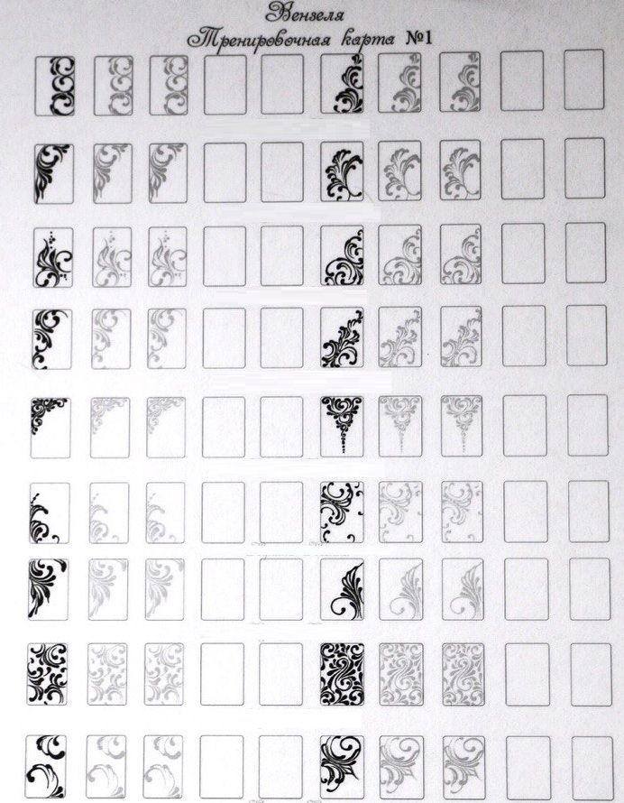 Рисунки шаблоны для ногтей (5)