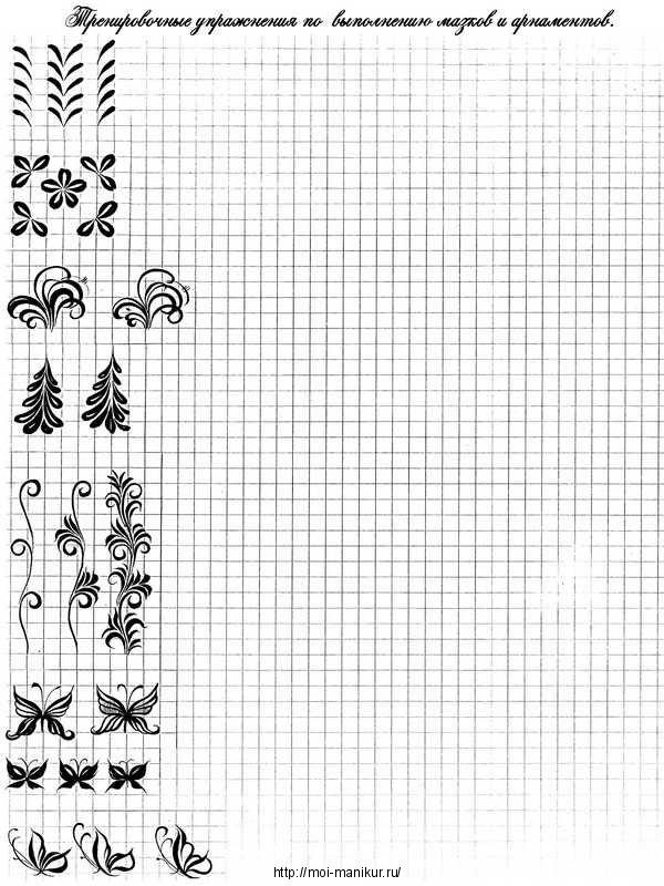 Рисунки шаблоны для ногтей (8)