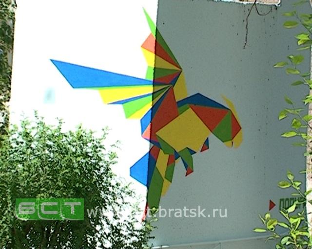 Рисунок в стиле оригами (17)
