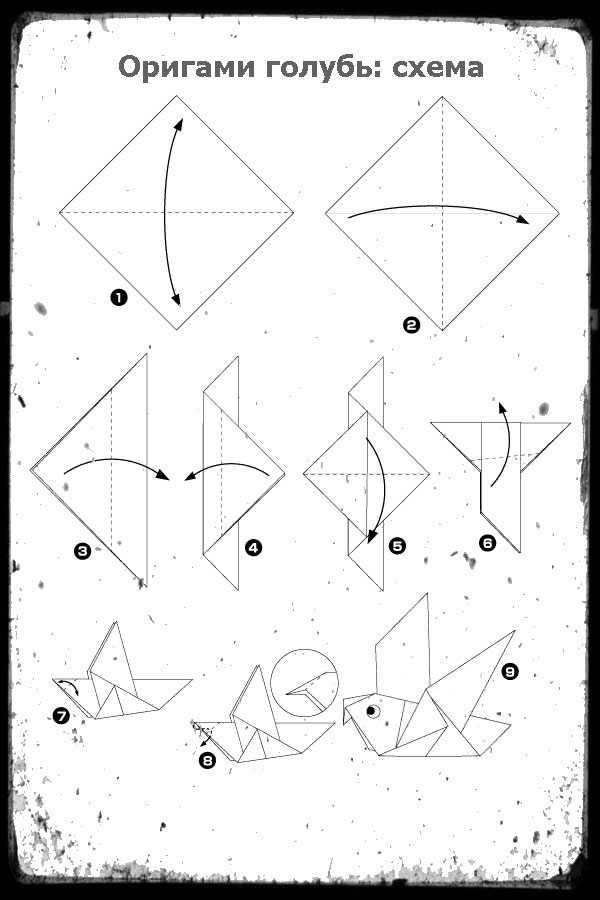 Рисунок в стиле оригами (21)