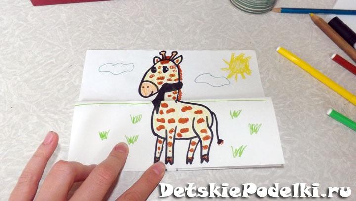Рисунок гармошки для детей (4)