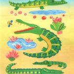 Рисунок для детей африка