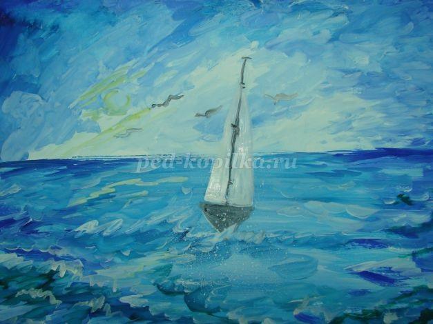 Рисунок море и парусник (6)