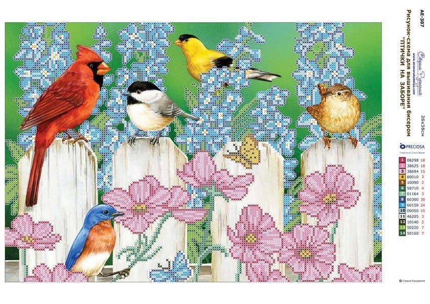 Рисунок птичка для вышивки (15)