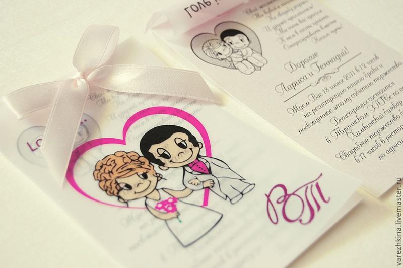 Свадебные love is картинки (1)