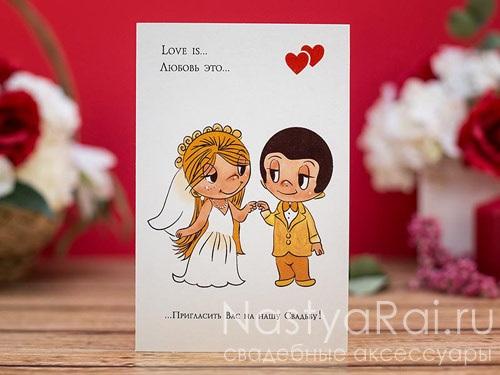 Свадебные love is картинки (13)