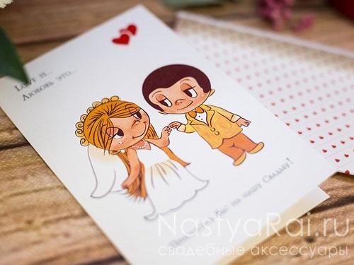 Свадебные love is картинки (14)