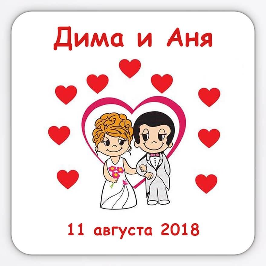 Свадебные love is картинки (3)