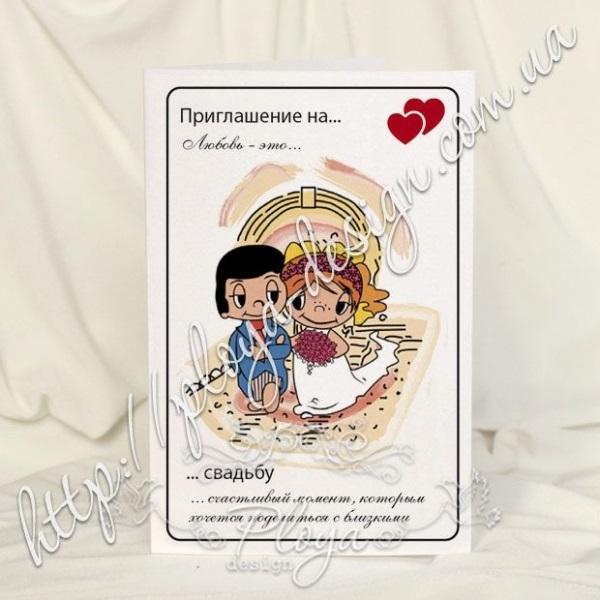 Свадебные love is картинки (4)