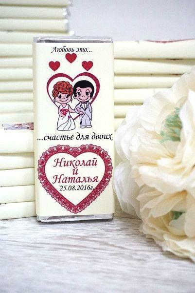 Свадебные love is картинки (9)