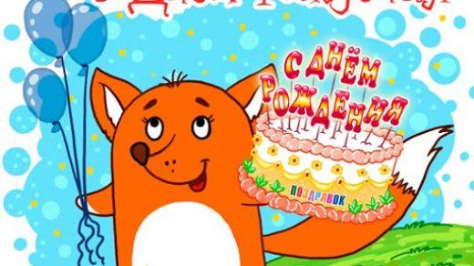 С днем рождения Артем красивые картинки (17)