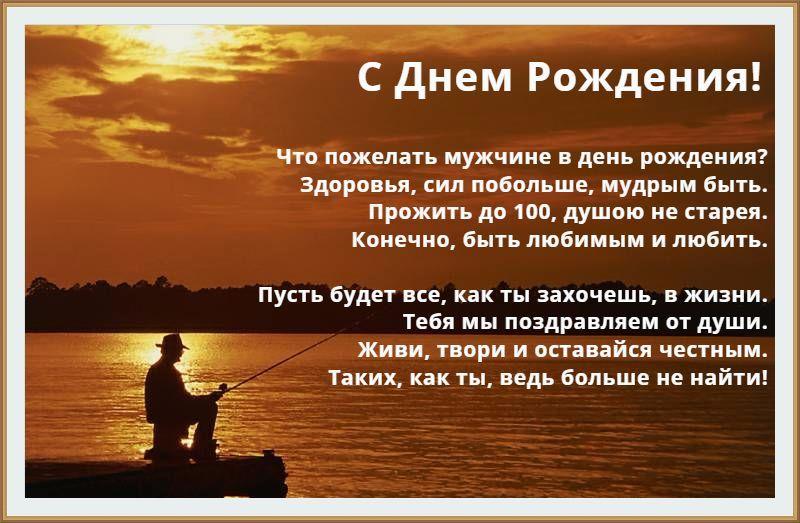 С днем рождения Олег картинки (10)