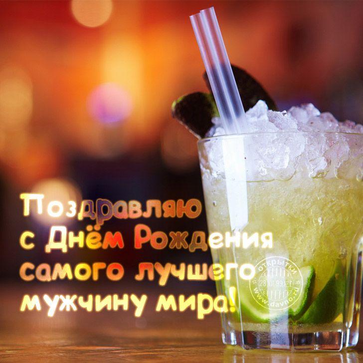 С днем рождения Олег картинки (11)