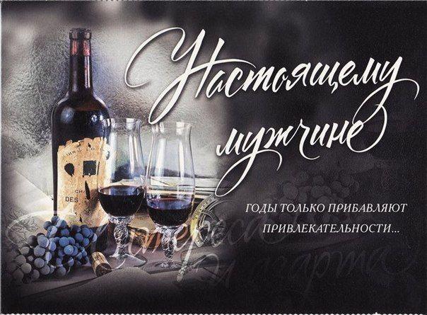 С днем рождения Олег картинки (12)