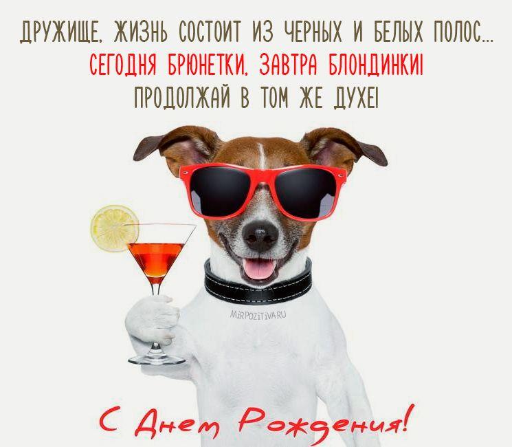 С днем рождения Олег картинки (18)