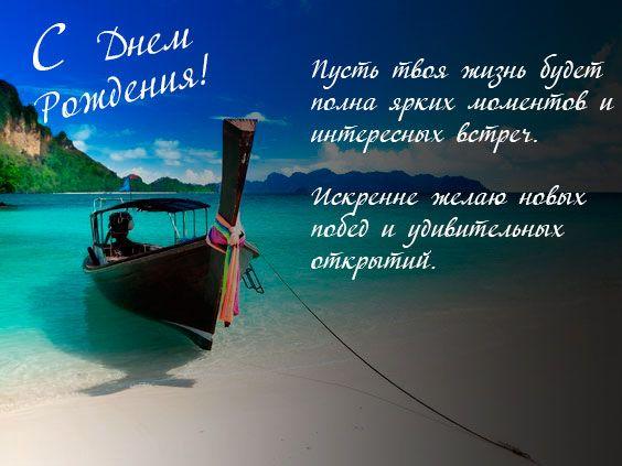 С днем рождения Олег картинки (20)