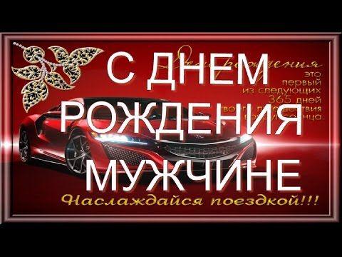 С днем рождения Олег картинки (21)
