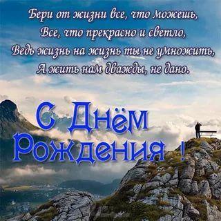 С днем рождения Олег картинки (25)