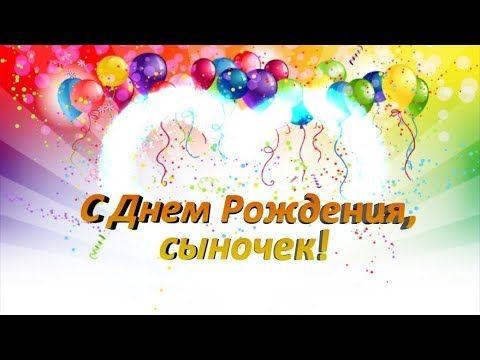С днем рождения Олег картинки (26)