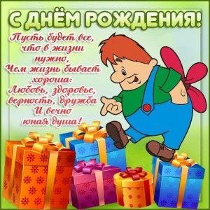 С днем рождения Олег картинки (27)