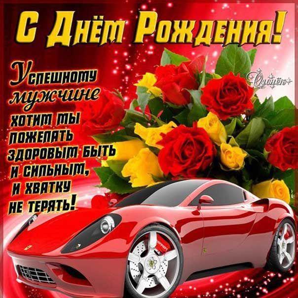 С днем рождения Олег картинки (9)