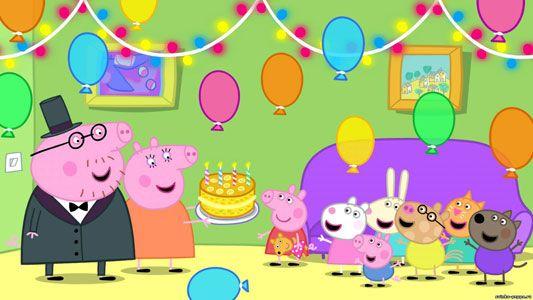 С днем рождения Яна картинки (2)