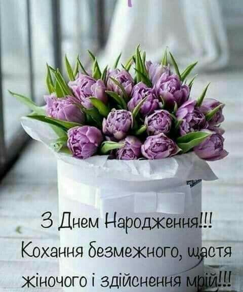 С днем рождения Яна картинки (4)