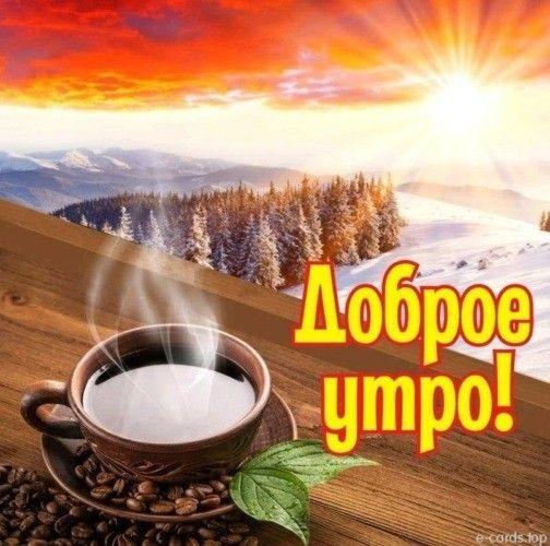 Таня доброе утро (9)