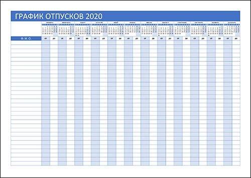 Тумблер картинки распечатать за 2020 год (13)
