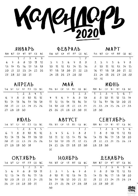 Тумблер картинки распечатать за 2020 год (18)