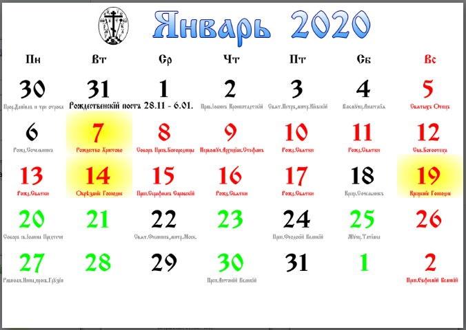 Тумблер картинки распечатать за 2020 год (6)