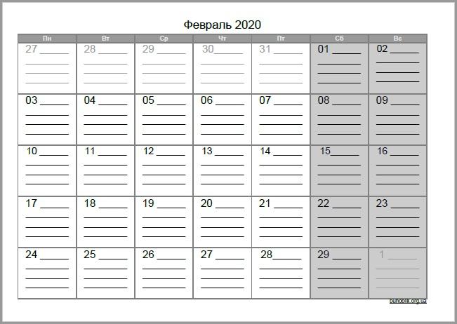Тумблер картинки распечатать за 2020 год (7)
