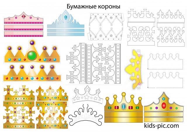 Фото макет короны из бумаги (22)