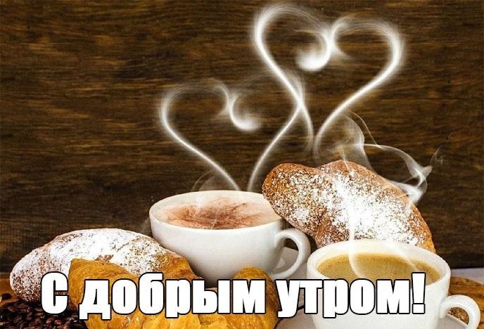 Лисенок доброе утро - красивые открытки (10)
