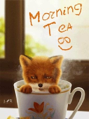 Лисенок доброе утро   красивые открытки (12)