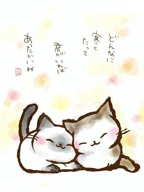 Картинки для срисовки котята милые (27)