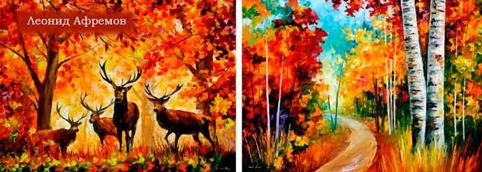 Осень в лесу красивые картинки для детей и родителей (11)