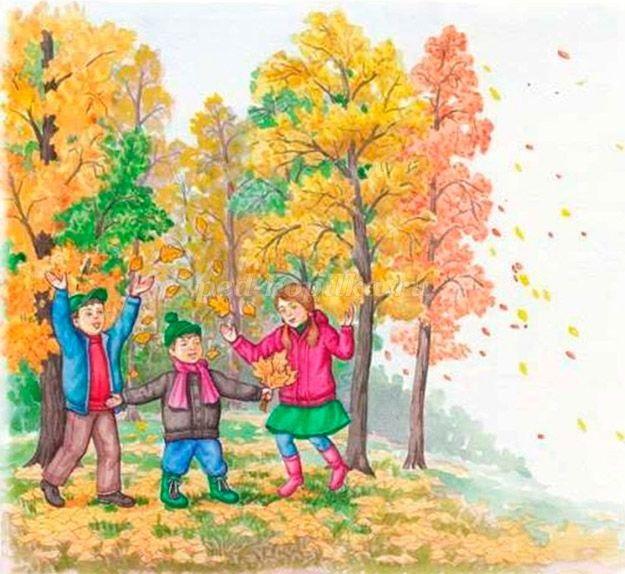 Осень в лесу красивые картинки для детей и родителей (3)