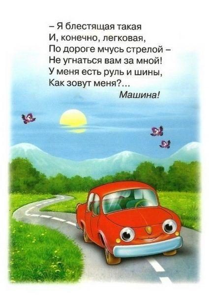 Картинки поздравления с покупкой автомобиля - подборка (15)