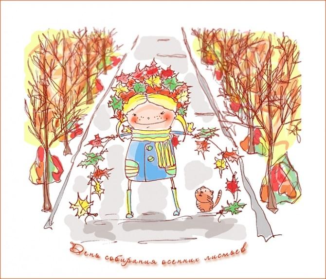 Открытки на День собирания осенних листьев 15 октября (2)