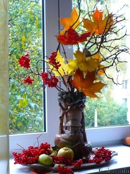 Открытки на День собирания осенних листьев 15 октября (5)