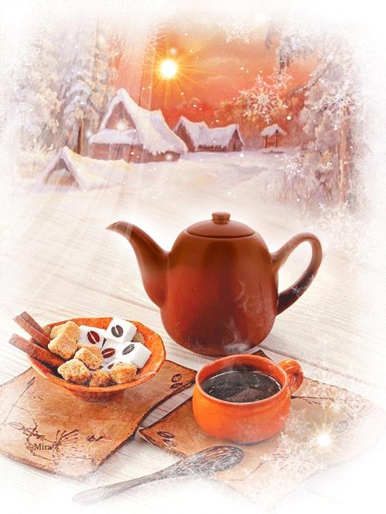 Доброе утро для друзей в ноябрь - подборка открыток (9)