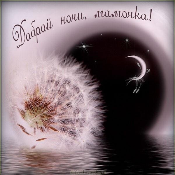 Доброй ночи ноября, холодная осень - картинки и открытки (10)