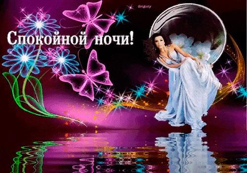 Доброй ночи ноября, холодная осень - картинки и открытки (4)